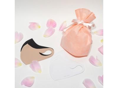 母の日にATB-UV+マスクを販売致します。数量限定でギフトラッピングと送料無料サービス開始。 抗菌・消臭・吸水速乾・UVカット (SEK マーク / 繊維製品認証)ファッションマスク