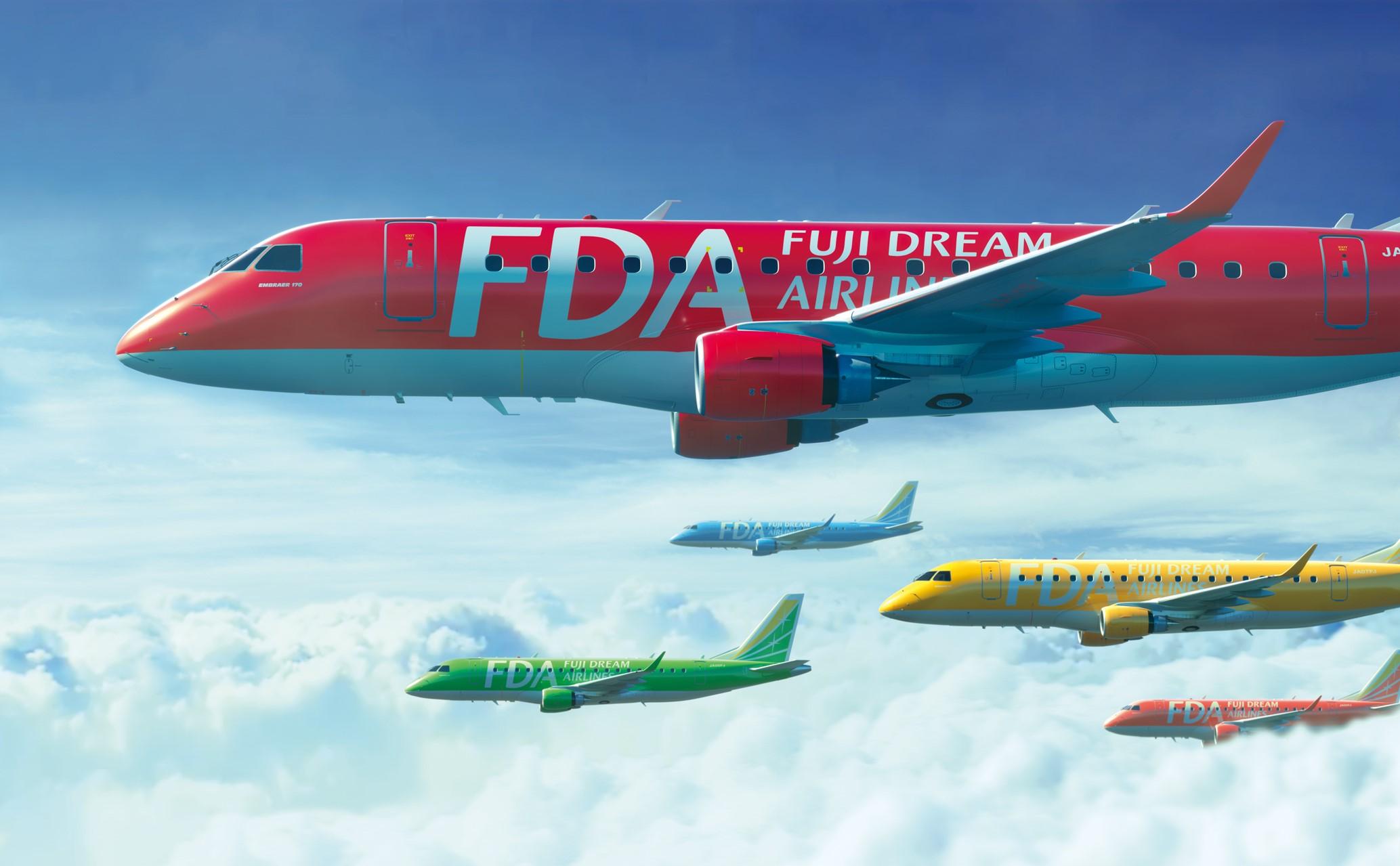 FDA 2022年1月11日(火)以降の航空券発売について