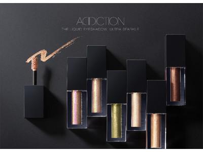 """ADDICTION 12月1日(火)星屑を詰め込んだようなグリッタータイプの""""リキッドアイシャドウ""""を発売"""