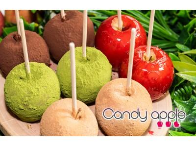 完売必至の渋谷で行列のイタリアンシェフが作る本格スイーツのりんご飴専門店『Ca…