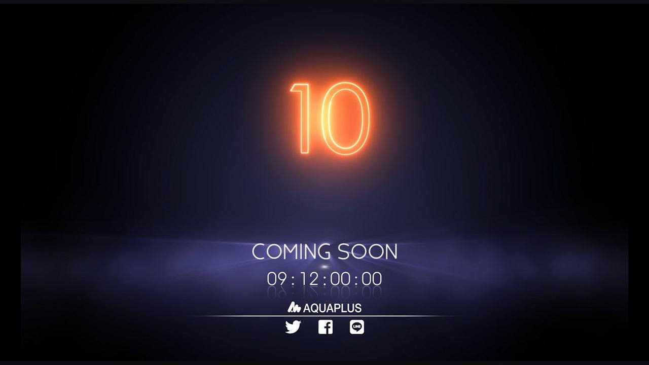 アクアプラス、謎の『カウントダウンサイト』を本日公開!10月26日12:00に何かが発表か!?