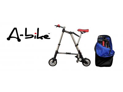 携帯する自転車 SINCLAIR RESEARCH A-bike city の販売を開始!