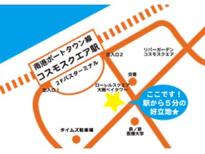 大阪の幼稚園とフィリピンの幼稚園がリアルタイムで国際交流!英語教育×ICTの活用で幼児教育も世界とつながる!
