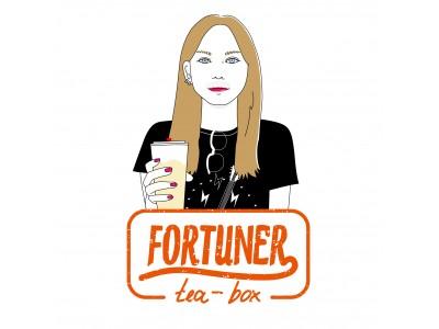 """身近にお茶を楽しめる""""FORTUNER tea-box""""が原宿にキッチンカーとして登場!『FORTUNER tea-box号』 2020年3月12日(木)オープン"""