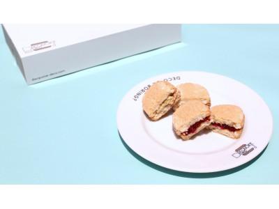 香川県発のスイーツブランド『DACQUOISE DECO』に「フランボワーズ」「ピスタチオ」味のダックワーズが新登場!限定50箱の予約受付を8月4日に開始