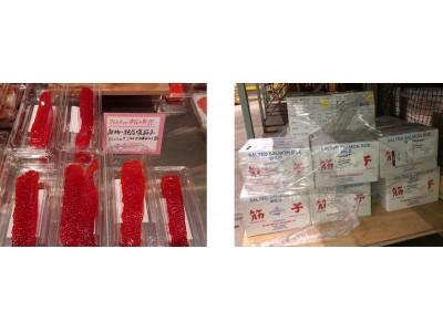 アラスカ産の新物紅鮭の塩筋子、空輸で日本へ到着