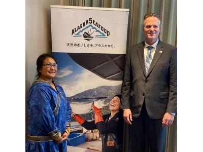 アラスカ州知事夫妻主催のランチョン開催をサポート