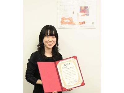 izumi BODY LABO × 文化服装学院のコラボランジェリー企画が実現!最優秀賞 実用賞をW受賞した三浦明莉さんの作品が商品化決定!
