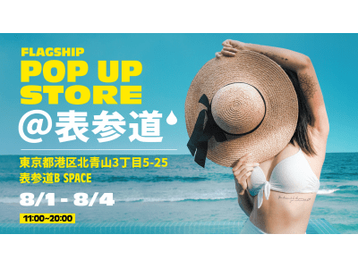 日本初のInkbox FLAGSHIP POP UP STORE開催決定!!