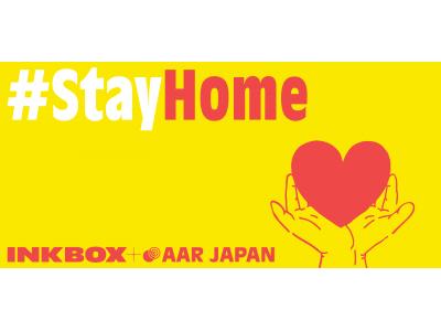 【Inkbox Japan】新型コロナウイルスに対する対策支援としてAAR Japanに寄付を実施