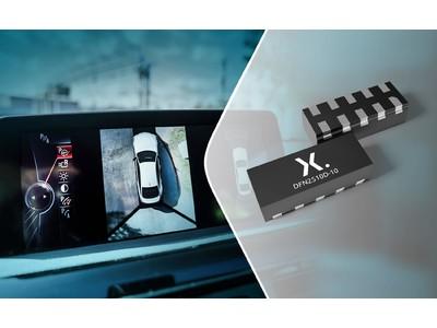Nexperia、車載アプリケーションの高速インターフェース向け新ESD保護デバイスを発表