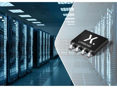 Nexperia、ホットスワップに最適な新特定用途向けMOSFETにより、SOAを166%拡大し、PCBフットプリントを80%削減