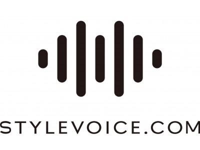 メディア型ECデパートメントストア「STYLEVOICE.COM(スタイル ヴォイス ドットコム)」が11月オープン