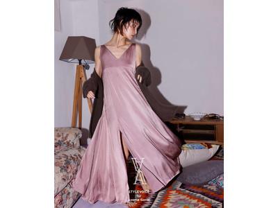 剛力彩芽×STYLEVOICE.COMのファッションブランドがデビュー!