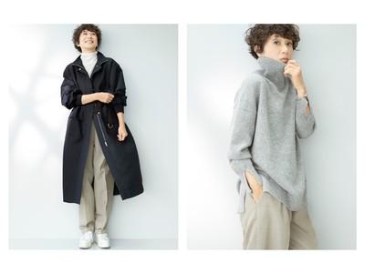 「brise for CHIEKO KURODA」(ブリゼ フォー チエコクロダ)2021年9月22日(水)デビュー!