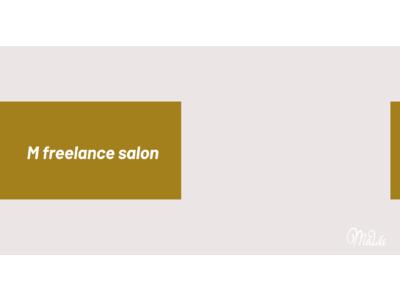 働く女性に特化したオンライン養成講座「M freelance salon」がリニューアル!働き続けるために必要なソフトスキルの習得カリキュラムを独自開発