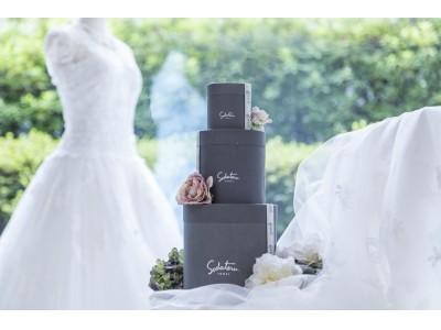 育てるタオルより『Bridal Campaign』ブライダルキャンペーン2019年7月~スタート!