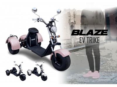 EVカンパニーBLAZEの新商品「EVトライク」若者から年配の方までの遊び心をくすぐるお洒落な3輪の予約を受付開始!