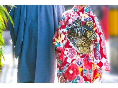 京都の街を着物で練り歩こう!ホテルで『着物レンタル手配&らくらくホテル返却サービス』販売開始