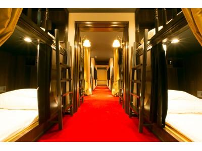 【お知らせ】京都市内唯一の合宿免許先に、当ホステルの女性専用ドミトリーが加わりました!
