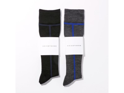 消臭機能を備えたウールの着圧ソックスが日本製靴下ブランド「シックストックス」か…