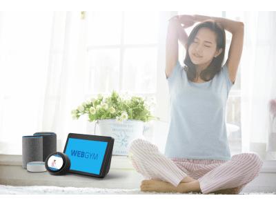 Amazon EchoにWEBGYMが登場!音声操作でスキマ時間に健康習慣を。