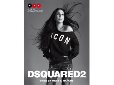 ポップス界のICON CherがDSQUARED2の2020年春夏キャンペーンに登場!