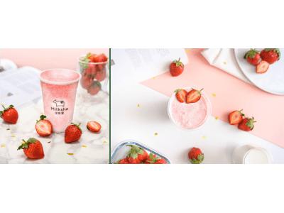 牧場生まれの台湾ドリンクブランド「Milksha」日本限定メニュー「フレッシュいちごミルク」が新登場!12月1日(日)より青山・恵比寿・下高井戸店にて提供開始