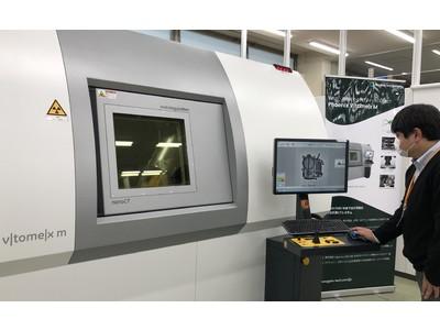 ベーカーヒューズ(BH)のウェイゲート・テクノロジーズ、最先端の産業用CTシステムを備えた新しいカスタマーソリューションセンターを東京に開設