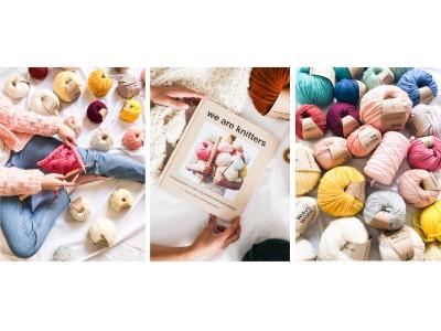 We Are Knitters がスペインからやってくる!期間限定のポップアップ・ストアが東京・恵比寿にオープン。