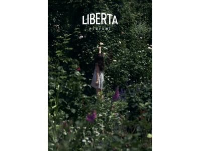 【15万診断突破!】LIBERTA PERFUMEの香り診断が1ヶ月で15万件を突破、阪急有楽町にてフルオーダーイベントを開催