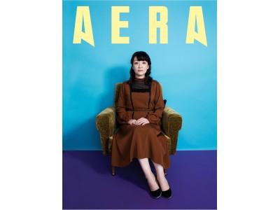 香取慎吾さんと三谷幸喜さんの対談をAERAが掲載!「セット転換も僕やってます」…