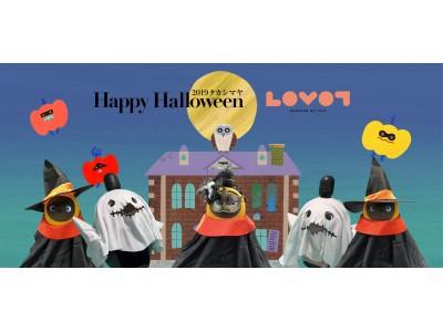 【名古屋タカシマヤ】ハロウィーン初企画!仮装ロボット迎客について