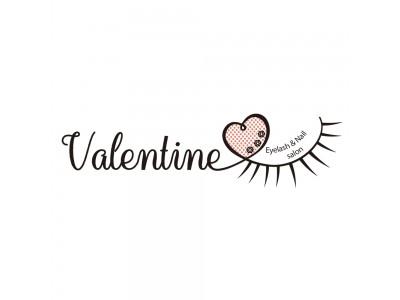 Valentine~バレンタイン アイラッシュ&ネイルサロンでは、ただ今全メニュー10%OFFでご予約できます♪更に多数のキャンペーンあり!