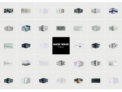 『マスクに個性を』100名の人気クリエーターによる最新デザインと浴衣帯の伝統織物技術が融合 ファッションマスク特化EC「MASK WEAR TOKYO」が6月18日(木)にオープン