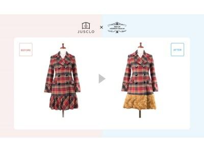 クローゼットアプリJUSCLO「ジャスクロ」と洋服リメイクのSalon du re Design Closet「サロン・ド・リ・デザイン・クローゼット」が業務提携