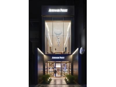 日本最大の売り場面積となる『オーデマ ピゲ ブティック 名古屋』