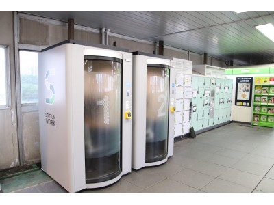 ブイキューブ、JR東日本が2020年7月に川口駅に拠点拡大する駅ナカシェアオフィス「STATION WORK」に「テレキューブ」を提供