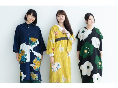 京都生まれの和モダン・テキスタイル。「SOU・SOU」の秋色ワンピース、勢ぞろい。