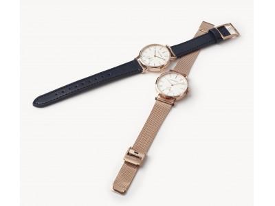 スウェーデンの時計ブランド CARL EDMOND / カール・エドモンドが新作を発売。上質ストラップが1,000円で購入できるお得なキャンペーンも。