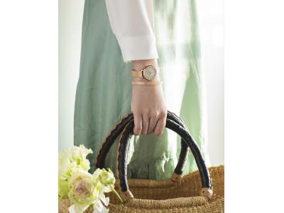 デンマークの時計ブランド「LLARSEN / エルラーセン」白蝶貝ダイアルの日本限定コレクション「Treasure」を発表