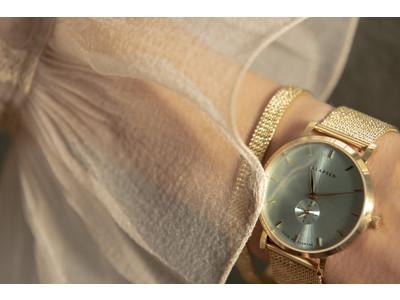 デンマークの時計ブランド「LLARSEN / エルラーセン」から、大人の女性へのギフトにぴったりのブランド公式サイト限定BOXが登場