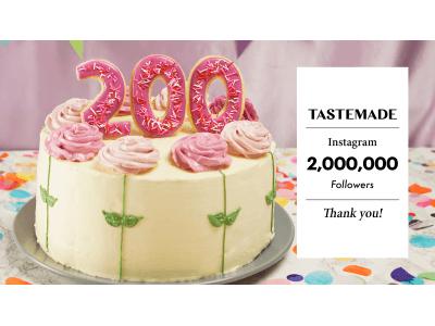 Tastemade Japan、Instagramの公式アカウントフォロワー数が200万を突破!
