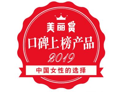日本最大級の中国人女性コミュニティー「美ママ協会」が中国人女性のための、日本の化粧品口コミプラットフォーム「美麗賞(メリショウ)」を発表