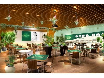 """モデルSHIHOさん監修のスペシャルメニューをワンコイン(500円)で提供、美味しく健康な""""食""""を提案する『からだシフト Cafe』が六本木ヒルズに期間限定オープン!"""