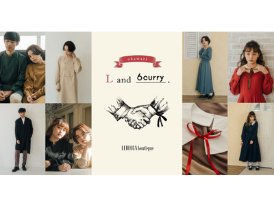 """6curryとLEBECCA boutiqueの""""おかわり""""企画。MIX生まれるジェンダーフリーのワンピース"""