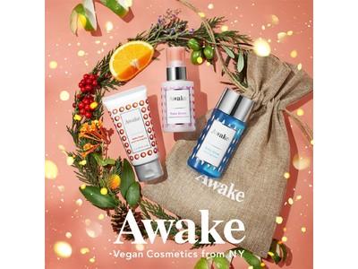 ヴィーガンブランドの『Awake』が贈る、2020年ホリデーキットが数量限定発売!