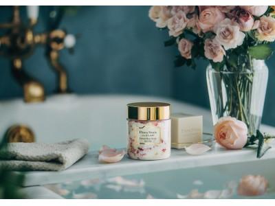 ローズの色香で癒すバスタイム。 <Flora Notis JILL STUART>よりセンチフォリアローズの花びらが贅沢に入ったバスソルトを数量限定で発売。