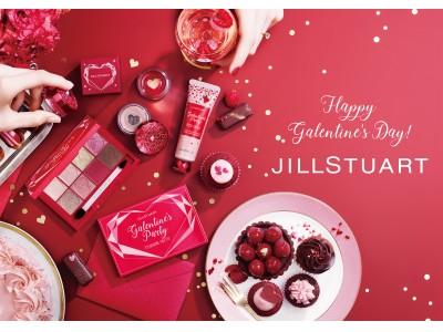 【ジルスチュアート ビューティ】バレンタイン限定コレクション「ギャレンタインズパーティー」を発売、アイカラーパレットやハート型リップバームなど。