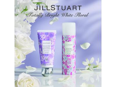 【ジルスチュアート ビューティ】ホワイトフローラルの香りで明るい肌を叶えるUVプロテクター。透明感を叶えるラベンダーカラーと、気軽に使えるスプレータイプの2種が登場。